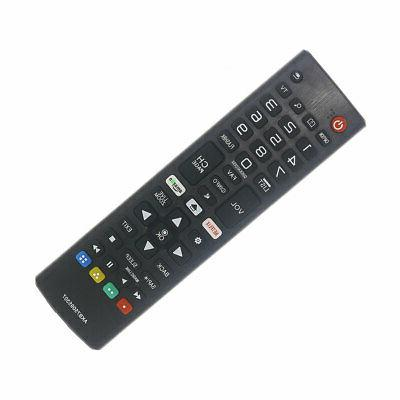 DEHA TV Remote Control for LG 55uk6300pue Television