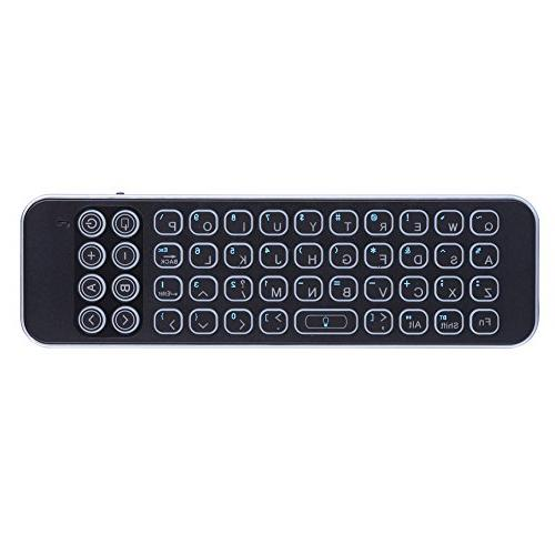 Updated 2018 Infrared Learning Universal Remote Control, iPazzPort Keyboard with Backlit Smart Box