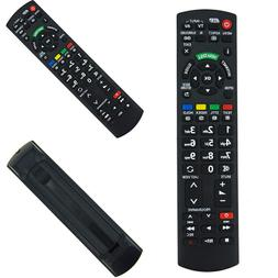 replacement remote control fit for panasonic viera